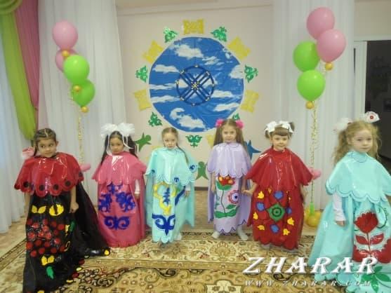 Сценарий: 16 декабря - День независимости Казахстана (Детский сад | Наш общий дом Казахстан) казакша Сценарий: 16 декабря - День независимости Казахстана (Детский сад | Наш общий дом Казахстан) на казахском языке