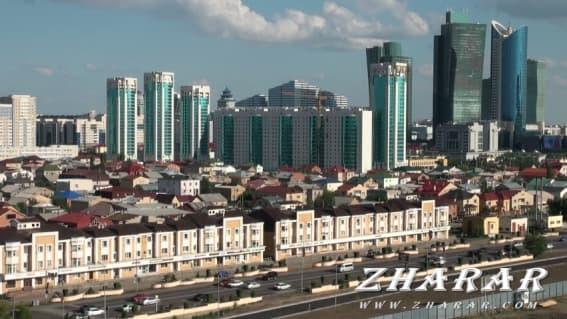 Детские стихи: 16 декабря - День независимости Казахстана