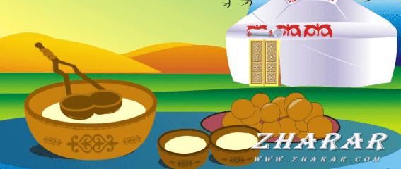 Детские стихи: 22 марта - праздник Наурыз
