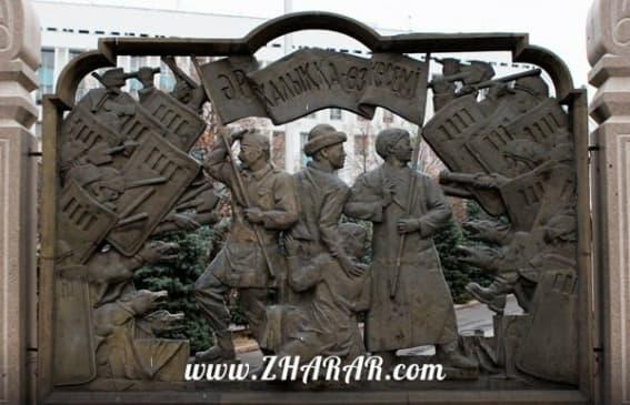 Жамбыл Жабаев На Казахском Языке Реферат