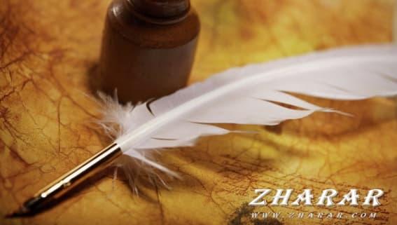 Қазақша шығарма: Қазақ поэзиясындағы жыраулық дәстүр