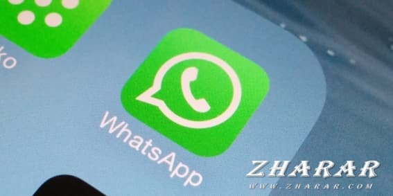 WhatsApp-та жіберілген хабарламаны қайтарып алуға болады