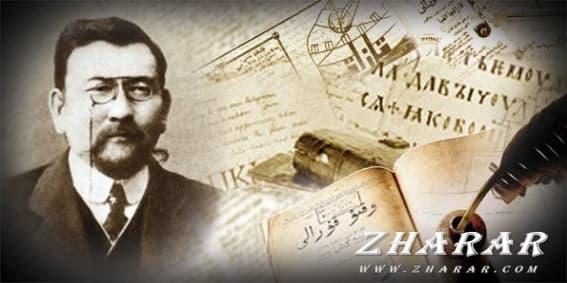 Қазақша өмірбаян: Ахмет Байтұрсынов (1873-1937) казакша Қазақша өмірбаян: Ахмет Байтұрсынов (1873-1937) на казахском языке