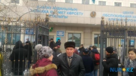 Алматының Халыққа қызмет көрсету орталығында қайтыс болған ер адамның аты-жөні белгілі болды