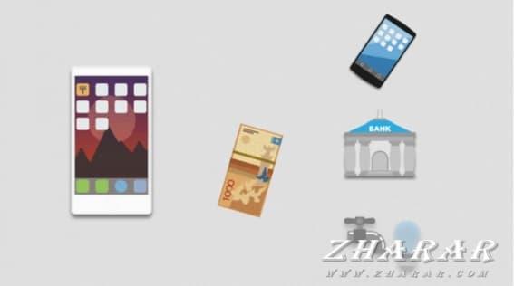 Лайфхак: Смартфон арқылы төлем жасаудың төрт әдісі