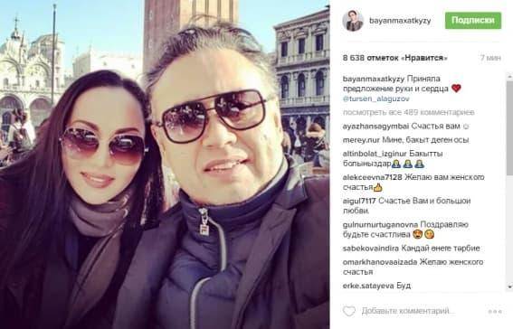 Баян Есентаева алматылық кәсіпкерге тұрмысқа шығатын болды (фото)