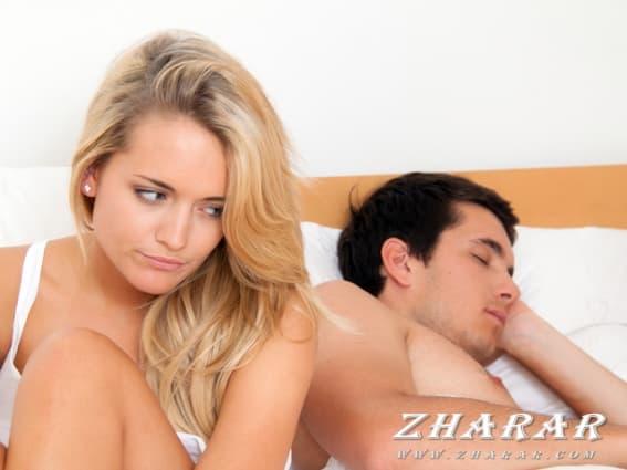 Төсек қатынасында ер адамның көңілі неге толмайды? казакша Төсек қатынасында ер адамның көңілі неге толмайды? на казахском языке