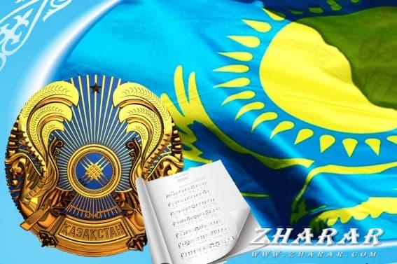 Қазақша эссе: Менің Қазақстаным казакша Қазақша эссе: Менің Қазақстаным на казахском языке