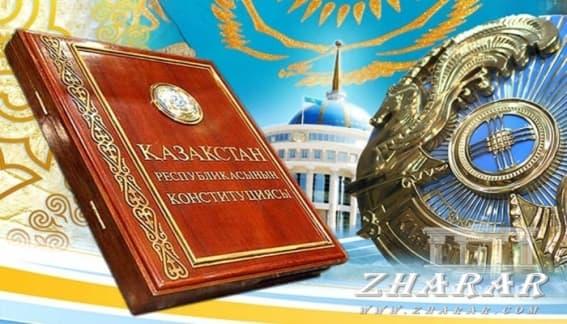 Сочинение: 16 декабря - День независимости Казахстана (Моя Родина – Независимый Казахстан!) казакша Сочинение: 16 декабря - День независимости Казахстана (Моя Родина – Независимый Казахстан!) на казахском языке