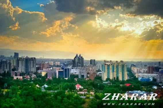 Сочинение: Моя Родина - Казахстан казакша Сочинение: Моя Родина - Казахстан на казахском языке