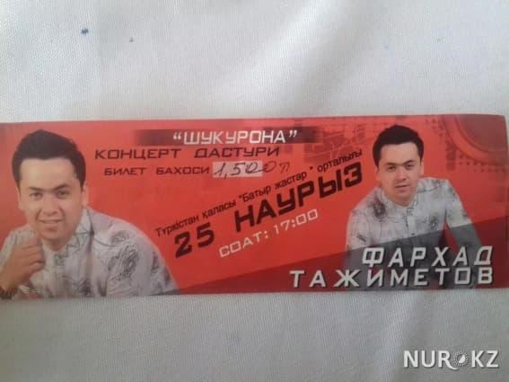Түркістандық мұғалімдерге белгісіз өзбек әншісінің концертіне күштеп билет алғызып жатыр (фото)