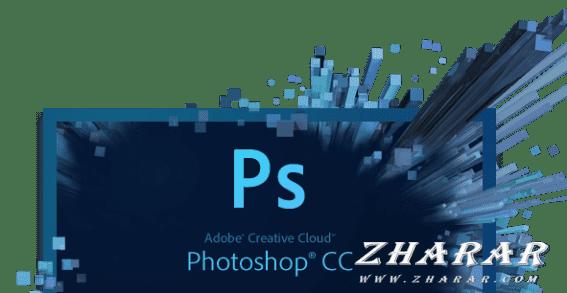 Қазақша Ғылыми жоба мен жұмыс: Adobe Photoshope бағдарламасының қолданылуы: тиімділігі мен кері әсері казакша Қазақша Ғылыми жоба мен жұмыс: Adobe Photoshope бағдарламасының қолданылуы: тиімділігі мен кері әсері на казахском языке