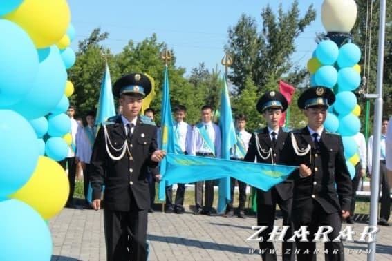 Сочинение: 16 декабря - День независимости Казахстана (Независимый Казахстан) казакша Сочинение: 16 декабря - День независимости Казахстана (Независимый Казахстан) на казахском языке