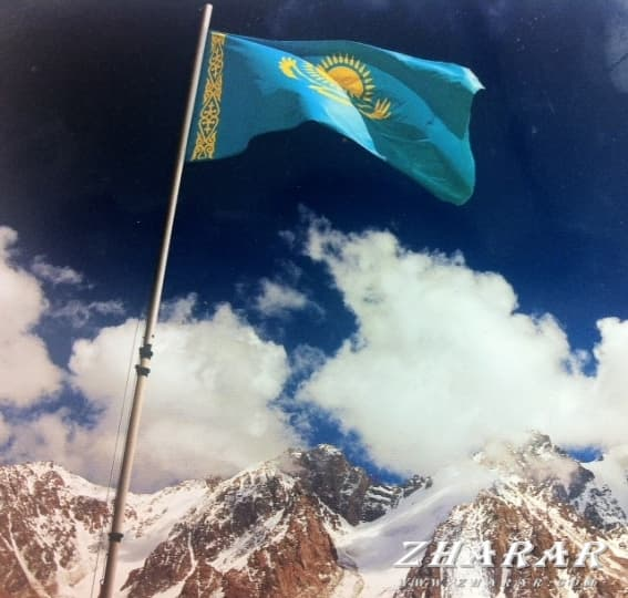 Қазақша эссе: Патриот казакша Қазақша эссе: Патриот на казахском языке