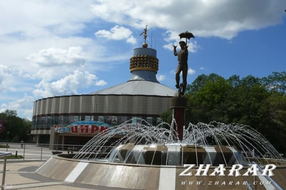 Сочинение: Моя Караганда казакша Сочинение: Моя Караганда на казахском языке