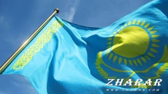 Эссе мой независимый казахстан 3615
