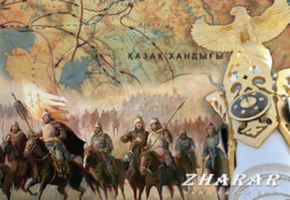 Қазақша өлең: Қазақ хандығына 550 жыл казакша Қазақша өлең: Қазақ хандығына 550 жыл на казахском языке