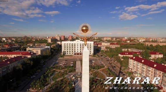 Сочинение: О тебе, мой край родной! (Караганда) казакша Сочинение: О тебе, мой край родной! (Караганда) на казахском языке