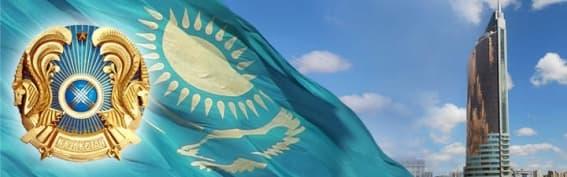 Қазақша диктант: Қазақ тілі | Атамекен казакша Қазақша диктант: Қазақ тілі | Атамекен на казахском языке