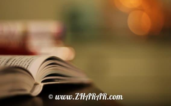 Қазақша шығарма: Кітап – білім бұлағы казакша Қазақша шығарма: Кітап – білім бұлағы на казахском языке
