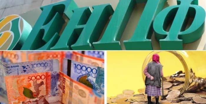Қазақстандықтардың 70 млрд зейнетақы жинағын шетелдік банк қайтармай қоюы мүмкін казакша Қазақстандықтардың 70 млрд зейнетақы жинағын шетелдік банк қайтармай қоюы мүмкін на казахском языке