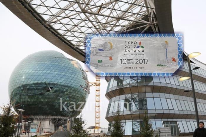 EXPO-2017 билеттерін қалай тегін алуға болады? казакша EXPO-2017 билеттерін қалай тегін алуға болады? на казахском языке