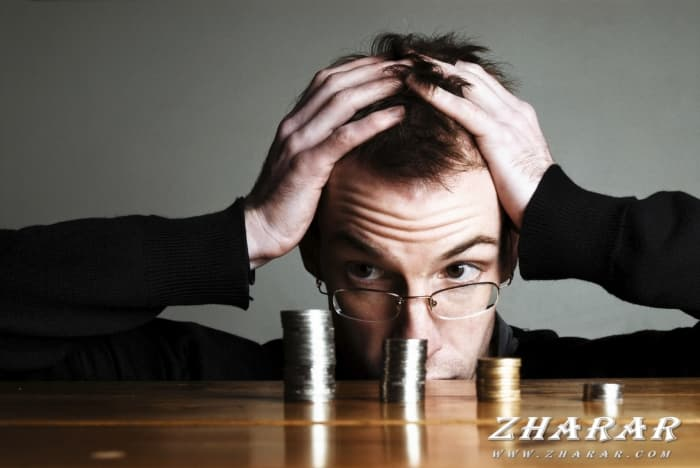 Кредит төлемей қойса не болады? казакша Кредит төлемей қойса не болады? на казахском языке