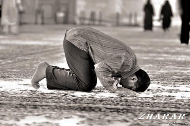 Рамазан айы. Күнә істеп жүрген адамның оразасы казакша Рамазан айы. Күнә істеп жүрген адамның оразасы на казахском языке