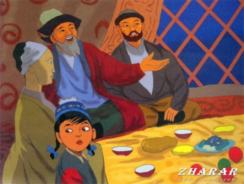 Қазақша өлең: Жарамазан [жарапазан] казакша Қазақша өлең: Жарамазан [жарапазан] на казахском языке