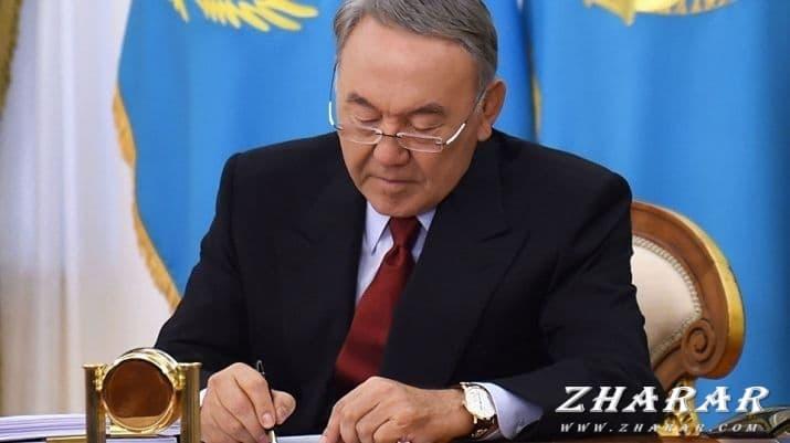 Сценарий: 1 декабря - День Первого Президента Республики Казахстан казакша Сценарий: 1 декабря - День Первого Президента Республики Казахстан на казахском языке