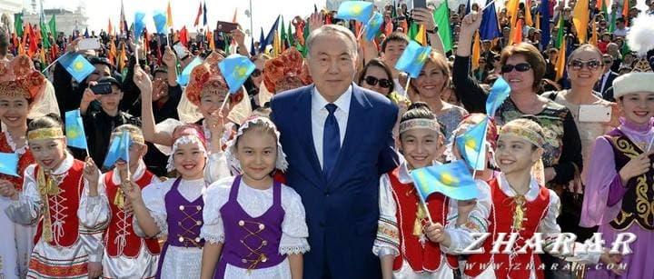 Детские стихи: 1 декабря - День Первого Президента Республики Казахстан казакша Детские стихи: 1 декабря - День Первого Президента Республики Казахстан на казахском языке