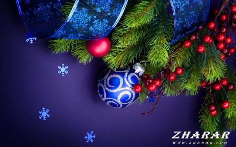 Сочинение: Новый год (6 класс) казакша Сочинение: Новый год (6 класс) на казахском языке
