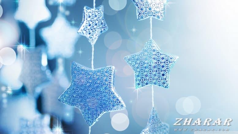 Сочинение: Новый год… Рождество… Волшебство… (7,8,9 класс) казакша Сочинение: Новый год… Рождество… Волшебство… (7,8,9 класс) на казахском языке