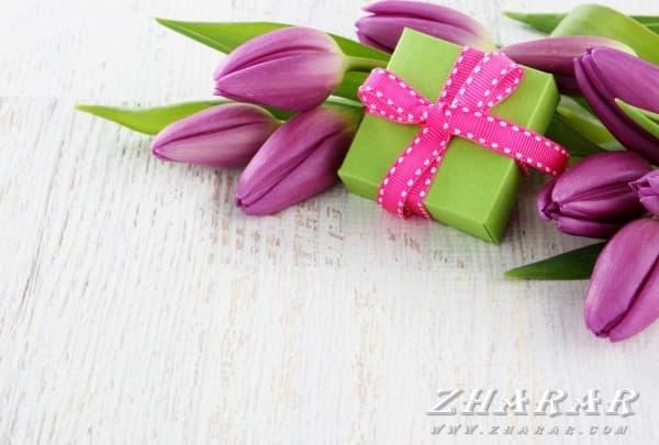 Сочинение: 8 Марта - Международный женский день казакша Сочинение: 8 Марта - Международный женский день на казахском языке