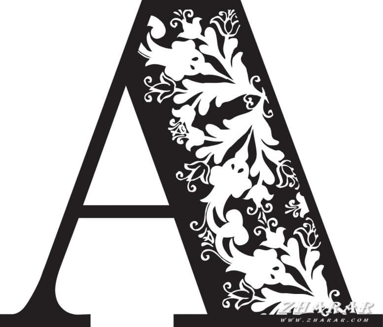 Қазақша ерлер (ұлдар, ер бала) есімдер мағынасы (А) казакша Қазақша ерлер (ұлдар, ер бала) есімдер мағынасы (А) на казахском языке