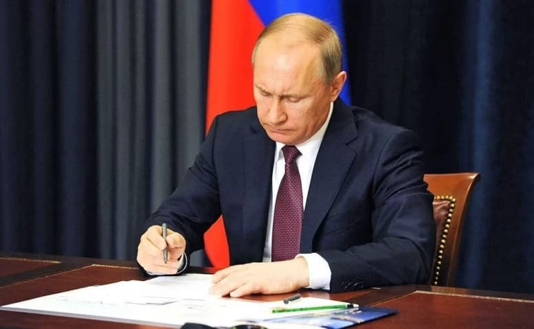 Путин Қазақстанға 300 гектар жерді қайтарып беретін болды казакша Путин Қазақстанға 300 гектар жерді қайтарып беретін болды на казахском языке