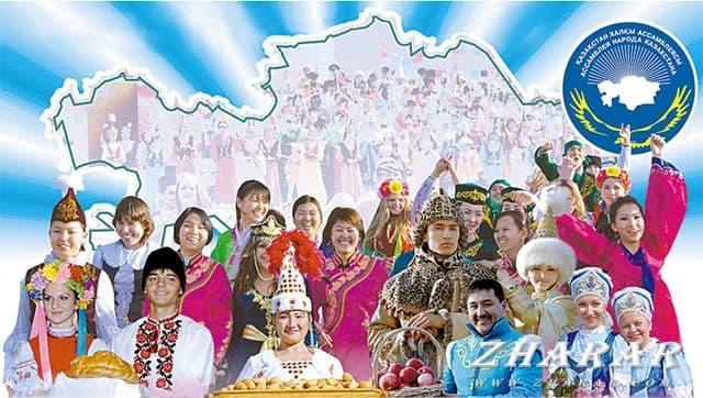 Сценарий: 1 мая - День единства народов Казахстана казакша Сценарий: 1 мая - День единства народов Казахстана на казахском языке