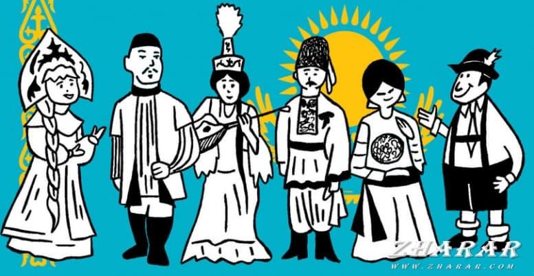 Поздравления и пожелания: 1 мая - День единства народов Казахстана казакша Поздравления и пожелания: 1 мая - День единства народов Казахстана на казахском языке