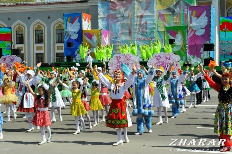Эссе: Первое мая - День единства народов Казахстана казакша Эссе: Первое мая - День единства народов Казахстана на казахском языке