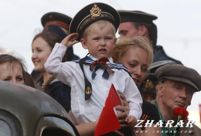 Сценарий: 9 мая - День победы (Как воевали наши деды?) [для детей] казакша Сценарий: 9 мая - День победы (Как воевали наши деды?) [для детей] на казахском языке