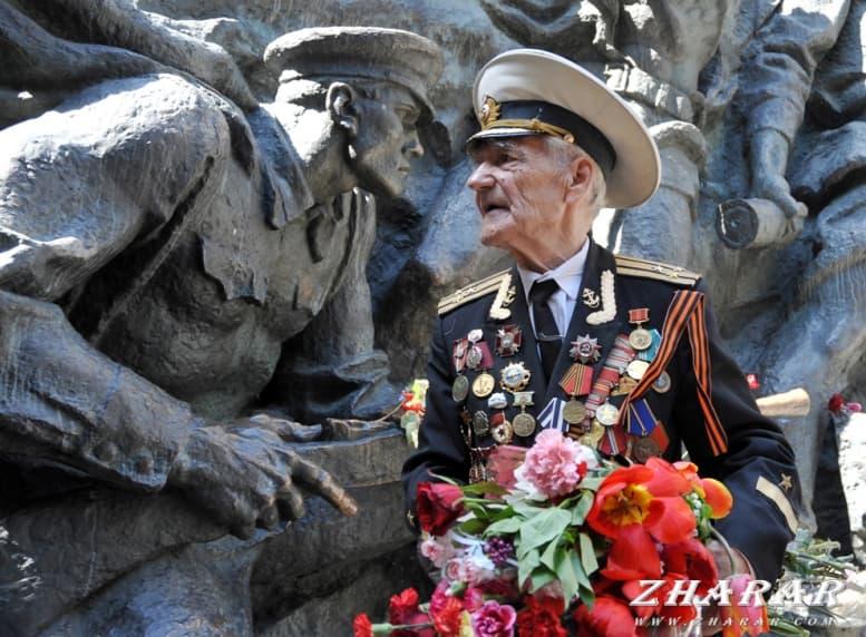 Сценарий: 9 мая - День победы (День Победы - великий день!) [для взрослых] казакша Сценарий: 9 мая - День победы (День Победы - великий день!) [для взрослых] на казахском языке