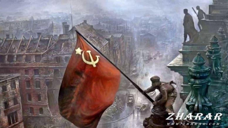 Сочинение: 9 мая - День победы казакша Сочинение: 9 мая - День победы на казахском языке