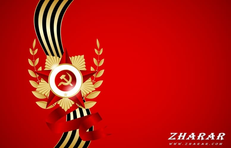 Стихи: 9 мая - День победы казакша Стихи: 9 мая - День победы на казахском языке