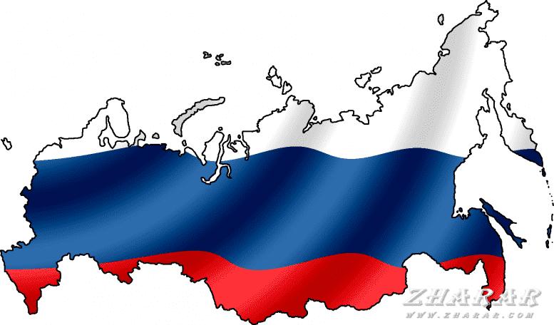 Сочинение: Россия — родина моя казакша Сочинение: Россия — родина моя на казахском языке