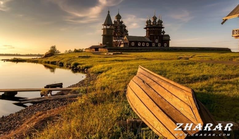 Сочинение: Моя родина казакша Сочинение: Моя родина на казахском языке