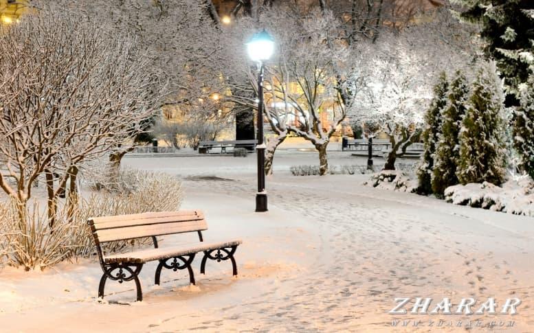 Сочинение: Зима казакша Сочинение: Зима на казахском языке