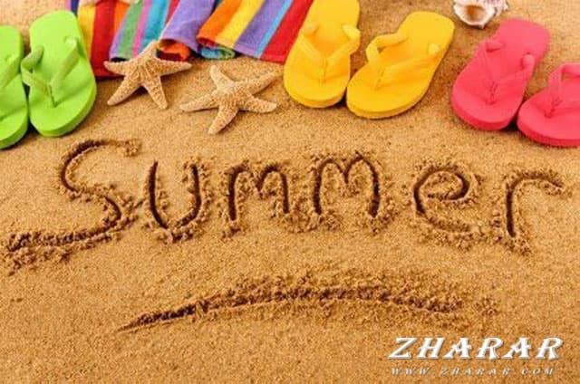 Сочинение: Мои летние каникулы / My Summer Holidays казакша Сочинение: Мои летние каникулы / My Summer Holidays на казахском языке