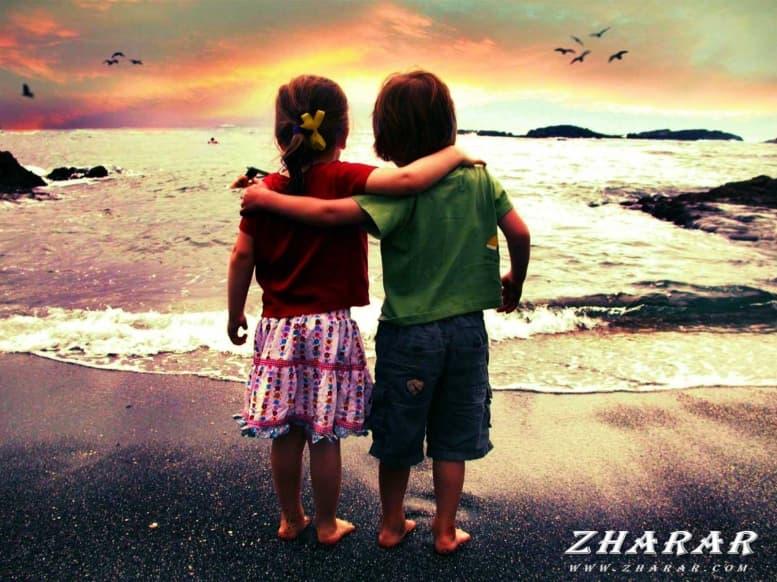 Сочинение: Дружба, Настоящая дружба, Что такое дружба? казакша Сочинение: Дружба, Настоящая дружба, Что такое дружба? на казахском языке