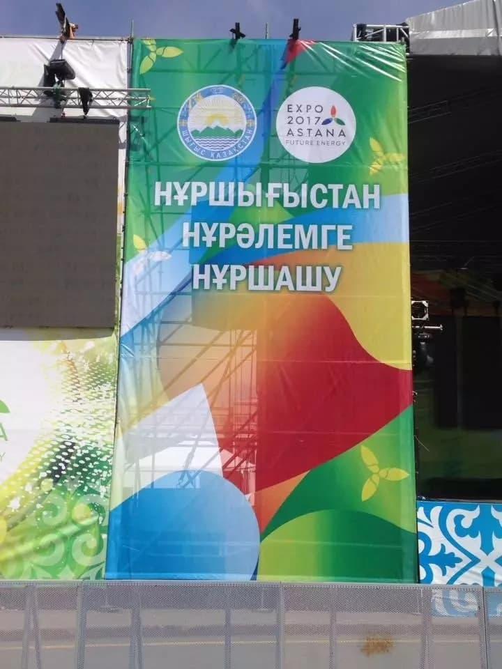 Президентке жағынбақ болғандар желіде күлкіге қалды (фото) казакша Президентке жағынбақ болғандар желіде күлкіге қалды (фото) на казахском языке