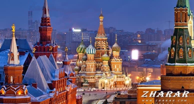 Детские стихи: Россия казакша Детские стихи: Россия на казахском языке